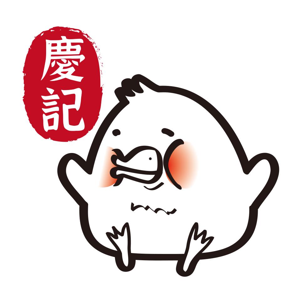 水安宮站慶記本舖-960x960-300dpi.png