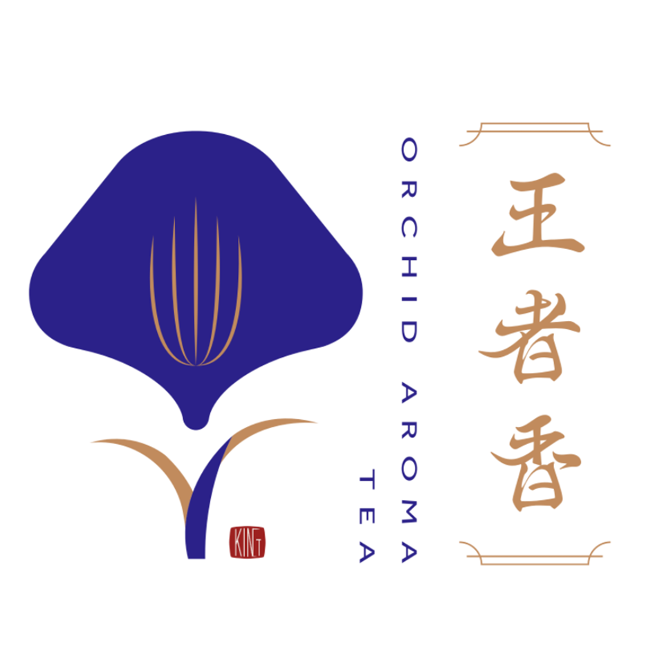 松竹站王者香-960x960-300dpi.png