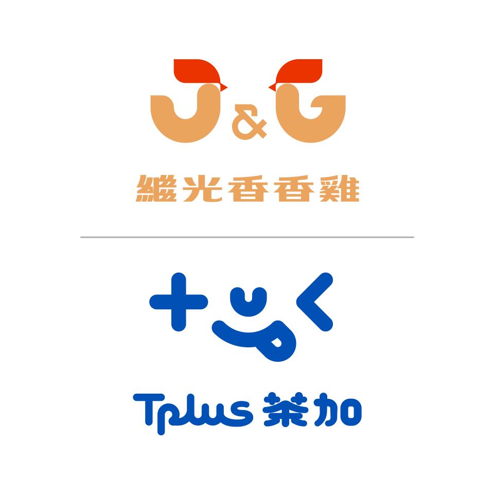 市府站繼光香香雞x茶加-960x960-300dpi.png